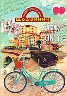 """Дневник школьный твёрдая обложка """"Велосипед"""""""