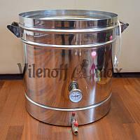 Пивоварня 98 литров