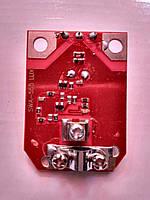 Усилитель антенный PCI SWA 555 LUX
