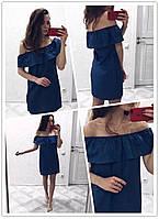 Летний джинсовый сарафан с воланом Donna (Код 050)