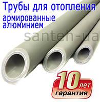 Труба stabi(отопление) с алюминием д40