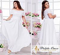 Элегантное женское платье макси
