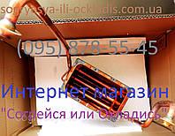 Теплообменник медный (ф.у, EU) Ariston Marco Polo Gi7S 11L FFI NG 11 л, арт. 65152042 (65158371), к.з. 0854/1