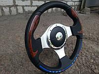 Руль универсальный №9035, фото 1