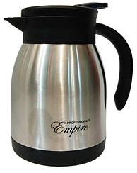 Термос-кувшин EMPIRE Pro (кофейник) 600мл