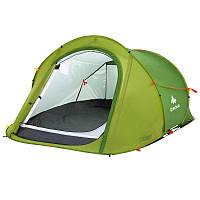 Палатка Quechua 2 Seconds Easy 2 (Автомат)