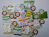 Этикетка для фармацевтической продукции