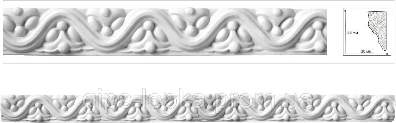 Филенка, орнамент из гипса/ Декоративная фасадно-внутренняя лепнина.  - Гипсовая лепнина, ЧП Шевченко в Львове