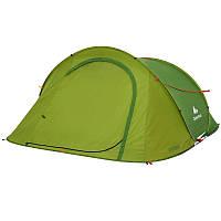 Палатка Quechua 2 Seconds Easy 3 (Автомат)