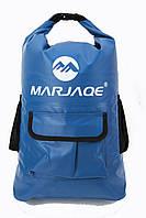 Водонепроницаемый рюкзак Marjaqe
