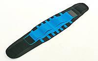 Пояс для коррекции фигуры Экстрим Пауэр Белт (xtreme power belt) черный-синий