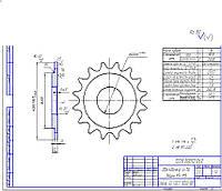 Изготовление детали звездочка к станку под заказ