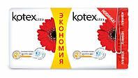 Прокладки на критические дни Kotex Ultra Dry Normal 20 шт.