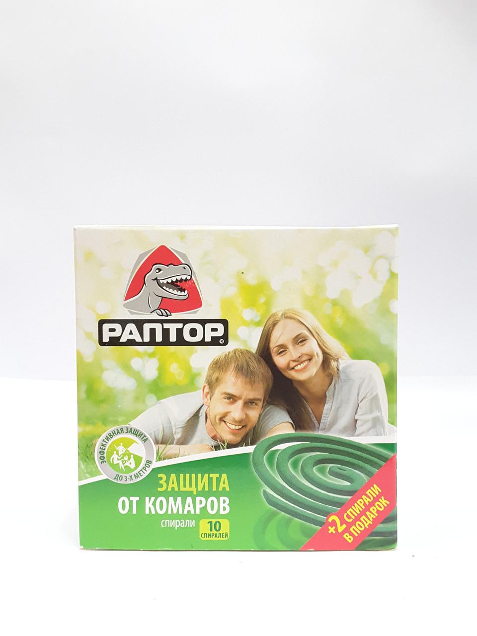 Защита от комаров спирали РАПТОР 10шт.