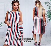 Женское платье для для девушек с формами