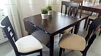 Стол кухонный деревянный Фишер Dom, венге