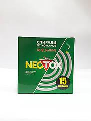 Спирали от комаров NEOTOX бездымные