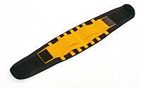 Пояс для коррекции фигуры Экстрим Пауэр Белт (xtreme power belt) черный-оранжевый