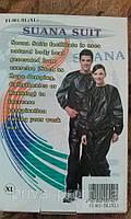 Костюм сауна для похудения Exercise Suit (черный, 0,17 мм)