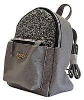 Рюкзак девчачий школьный серый мат серые блестки