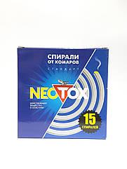 Спирали от комаров NEOTOX стандарт