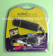 Карта видеозахвата Easy CAPture для оцифровки аналогового аудио-видео сигнала