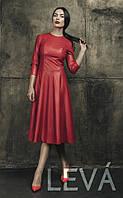 Платье Миди красная экокожа