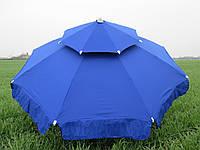 Зонт садовый, пляжный, торговый 3м с клапаном. Антиветер. Плотный материал!