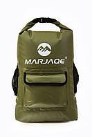 Рюкзак туристический водонепроницаемый Marjaqe