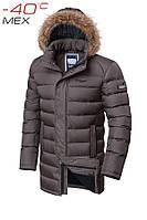 Куртка мужская до -40 Braggart Aggressive 2373V сафари, р. S,M,L,XL,XXL,3XL, фото 1