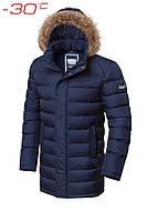 Куртка мужская до -30 Braggart Aggressive 3173H темно-синяя, р. S,M,L,XL,XXL,3XL, фото 1
