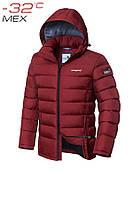 Куртка мужская до -32 Braggart Aggressive 3696C красная, р. S,M,L,XL,XXL,3XL, фото 1