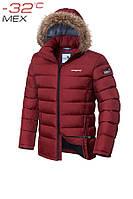 Куртка мужская до -32 Braggart Aggressive 4496N красная, р. S,M,L,XL,XXL,3XL, фото 1