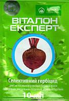 Виталон Експерт 100 мл Укравит