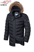 Куртка мужская до -40 Braggart Aggressive 4756T графит, р. S,M,L,XL,XXL,3XL, фото 1