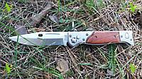 Нож выкидной AK-47 СССР