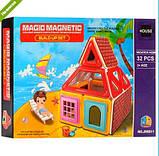 """Конструктор магнитный """"Домик"""" Magic Magnetic JH8811-2, фото 2"""