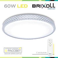 Светодиодный светильник BRIXOLL BRX-60W-006 с пультом дистанционного управления (Smart Light Shiny) 4500Lm
