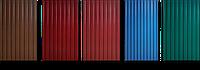 Профнастил С-10 RAL (0,30) (коричневый,вишня,зеленый,синий )