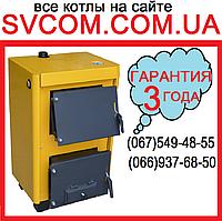 10 кВт Котёл Твердотопливный OG-10