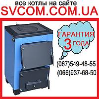10 кВт Котёл Твердотопливный  OG-10P (c Плитой)