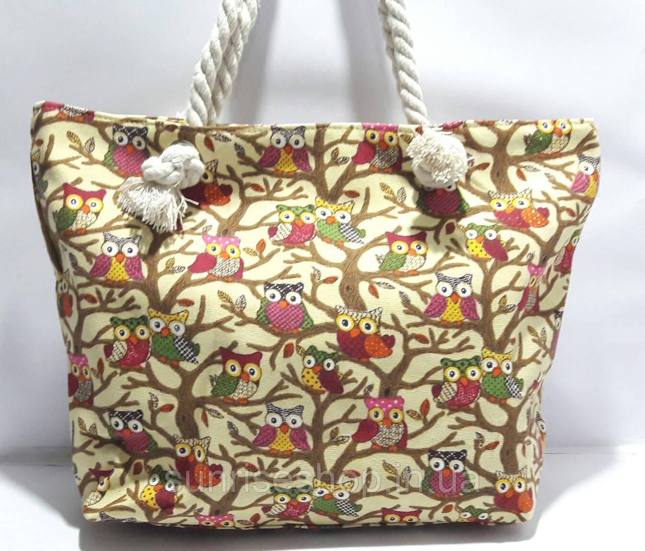 Пляжная текстильная летняя сумка для пляжа и прогулок Совушки бежевая