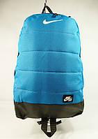 Рюкзак большой Nike Aire ( Найк) голубой текстильный