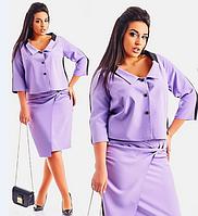 Красивый женский костюм-двойка жакет с юбкой  +цвета
