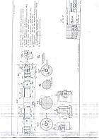 Изготовление деталей на коробку передач станков