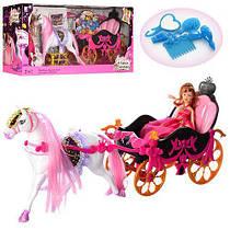 Карета 689Y с лошадью и куклой + с аксессуарами