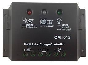 CM 1012 Контроллер для солнечной батареи 10 А, фото 3