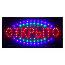 LED Светодиодная вывеска табло открыто 55X33, фото 3