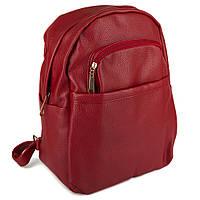 Модный женский рюкзак 367 red