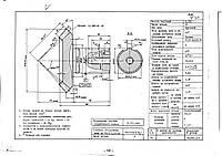 Изготовление детали Шестерня с круговым зубом к станкам